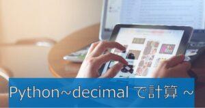 decimal-calc