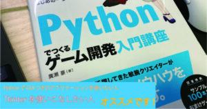 python-tkinter-book